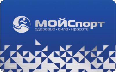 """Клубная карта """"Мой Спорт"""" Стандарт"""